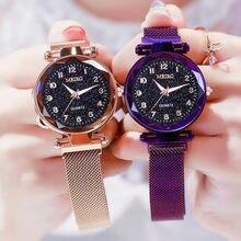 ファッション女性腕時計星空フラットガラスクォーツ腕時計メッシュストラップ磁気バックル高級レディース腕時計ギフトリロイ