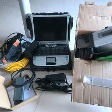 MB star c5 диагностический инструмент для bmw icom next a b c сканер vas6154,12 программное обеспечение 1 ТБ SSD в toughbook CF-19 cf19 ноутбук