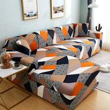 L образные узоры чехлы для диванов мебели эластичные Угловые