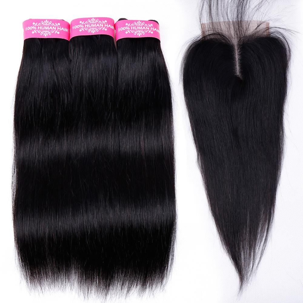 Straight Hair Bundles With Closure Brazilian Human Hair Bundles With Frontal UR Beauty Non Remy Hair Bundles With Closure