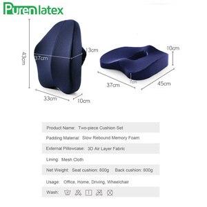 Image 2 - Ортопедическая подушка из пены с эффектом памяти, комплект из 2 предметов, подушка для офисного кресла, коврики для автомобильных сидений, подушка для защиты позвоночника от геморроя