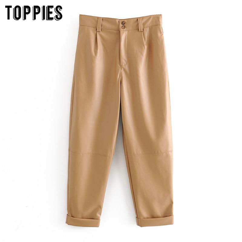 2020 Khaki Pu Leather Pants Looses Trousers Women High Waist Pants Streetwear Pantalones Mujer