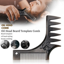 2021 new skull head beard template comb beard trimming carving styling template, used for men's facial care and shaving tools