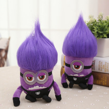Plush doll purple slave plush toy childrens toys anime soft Christmas gifts