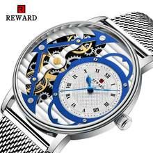 Награды для мужчин кварцевые наручные часы модные белого и синего
