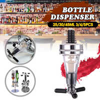 Bottle Dispenser Whiskey Bar Sets Wall Mounted Wine Alcohol Liquor Cocktail Beer Shot Dispenser Bottle 25/30/45ml Wine Divider
