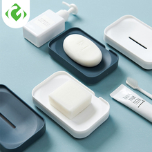Soap Box Bathroom soap holder Dish Storage Plate Tray Bathroom Soap Holder Case Bathroom Supplies bathroom gadgets GUANYAO