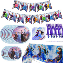 Disney Frozen Child Birthday Party Theme Decoration Material Items Background Tablecloth Plate Paper Cup Hat Pull Flag Toy Gifts