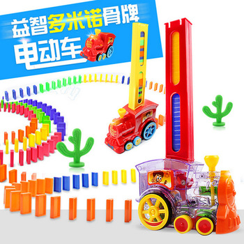 Automatyczne licencjonowanie Domino pociąg puzzle elektryczny mały pociąg domino zabawki przekroczyć granicę tanie i dobre opinie 8 ~ 13 Lat 5-7 lat Z tworzywa sztucznego
