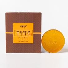 Китайское традиционное Мыло для лица мыло мытья увлажняющее