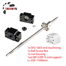 SFU1605 Set:SFU1605 -250~1500mm Rolled Ball Screw C7 With End Machined + 1605 Ball Nut +Nut Housing+BK/BF12 End Support For CNC