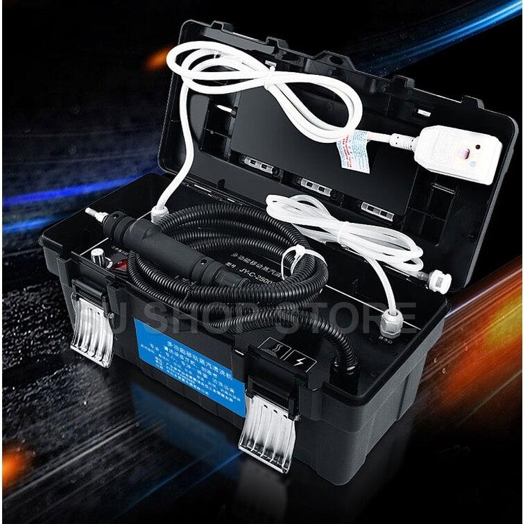 Пароочиститель высокого давления, паровой пистолет для мытья машины, бытовой инструмент для очистки капота, кондиционер, стиральная машина...