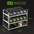 Angitu 2 Слои 12 GPU Алюминий стекируемые открытым воздухом Шахтер рамки Rig чехол