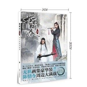 Image 3 - Untamed chen qing ling 그림 수집 책 wei wuxian 앨범 책 엽서 스티커 포스터 anime around