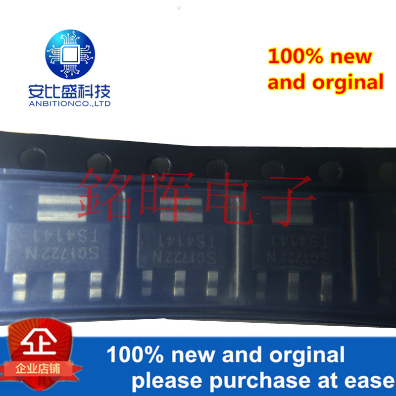 5pcs 100% New And Orgianl Transient Suppression Diode BTS4141N Silk-screen TS4141 SOT223 In Stock