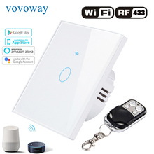 Vovoway EU Glass panel touch switch,light switch,WIFI phone APP+ telecontrol wireless smart control,1\2\3Gang AC110V220V