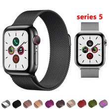 Milanese Loop strap For Apple Watch band apple watch 5 4 3 2 44mm 42mm correa iWatch 38mm 40mm milanese Metal Accessories