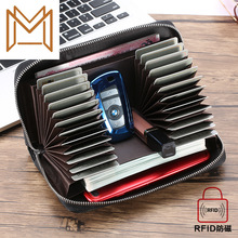 Guard Against Theft Genuine Leather Card Package Long Wallet Passport Package Position More Function Man