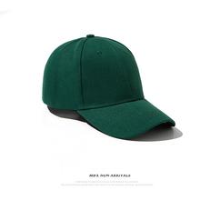 2020 The New Mens Womens Hats kpop Fashion Casual Baseball Cap Solid Color black Peaked cap Versatile Student Hat Sunshade Cap cheap BORRUICE Adult Canvas Unisex Nylon Fastener Tape MJ036 One Size Baseball Caps