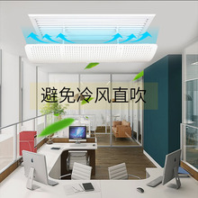 цена на Central Air Conditioning Windshield Outlet Air Guide Board Office Home  Air Conditioner Cover Infinity Conditioner