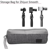 DJI OM 4 보관 가방 케이스 Osmo Mobile 2 3 Zhiyun Smooth Q 4 for Fimi 3 축 핸드 헬드 안정기 짐벌 액세서리 부품