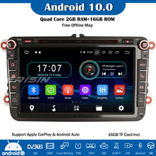 Dvd-Player Caddy Carplay Erisin Tiguan Vw Passat Touran Polo Autoradio Android 10.0