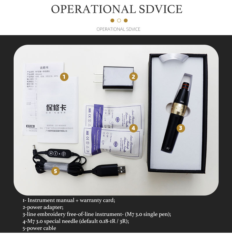 M7-3.0-外贸03_05