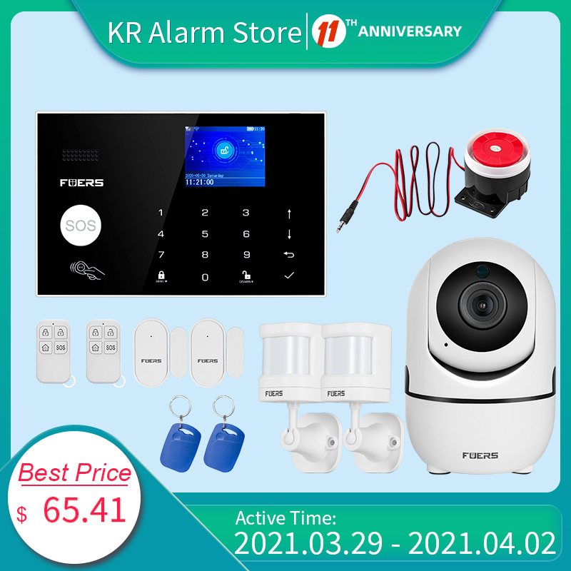 Home Security Alarm System Tuya APP Remote Control 4G GSM WIFI Connection Language Switch 2.4 inch TFT Color Display System Kit