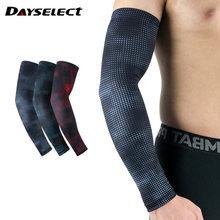 Ice ooutdoor шелковые рукава для рук летняя спортивная защита