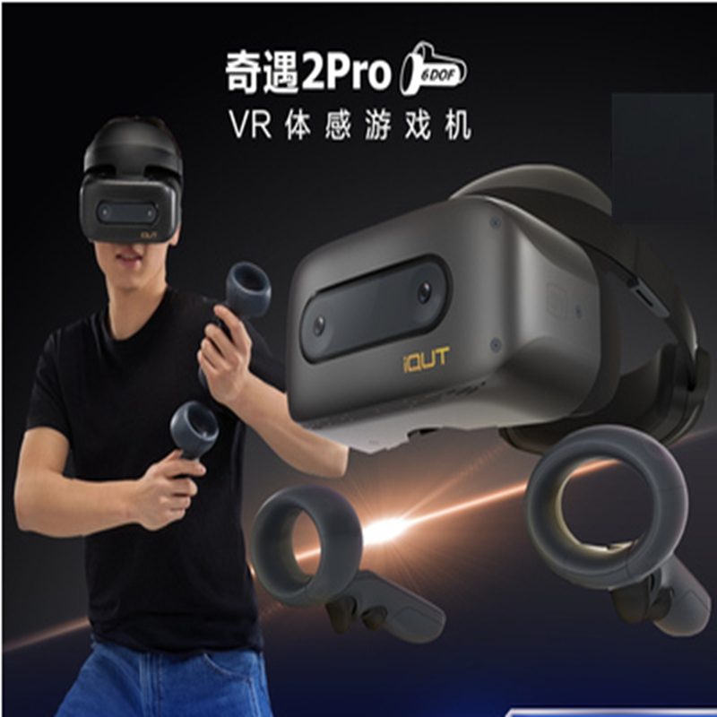 IQIYI VR Adventure 2PRO Glasses All-in-one 6DOF Dual Gamepad To Wirelessly Play Steam Game 3D Movie 4K