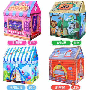 House-Toy Fire-Truck-House Princess Tent Christmas-House Play Animal Sweet Circus Baby