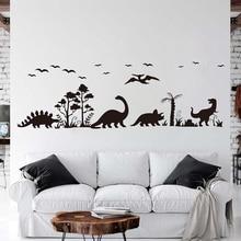 Large Dinosaur Tree Bird Vinyl Sticker T-rex Decal-Jurassic Park Forest Nature Wall Sticker-Living Room E16