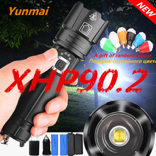 8000lm Powerful XHP90.2 LED Flashlight 2020 NEW 18650 USB Rechargeable XHP70 Tactical Light 18650 Zoom Camp Torch XHP50 Gift