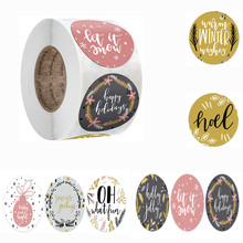 500pcs/roll Label Stickers Christmas Gift Decoration Sticker Packaging Stationery Sticker Happy Holidays Decoration Seal Label