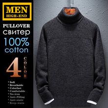 Высококачественный мужской пуловер из 100% хлопка осень зима