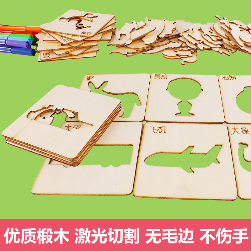 Baby Graffiti Coloring Learn To Draw Tool Combination GIRL'S Painted Template Set 3-12-Year-Old Children Coloring Toys
