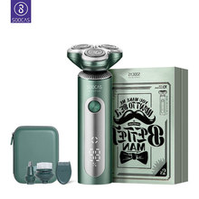 SOOCAS S5 elektrikli tıraş makinesi 4 in 1 saç kesme burun kulak saç giyotin erkekler yüz temizleme fırçası şarj edilebilir elektrikli traş makinesi IPX7