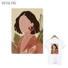 Autocollant thermique abstrait pour femme, patchs à repasser pour vêtements, bricolage, lavable, pour T-Shirt fille, Appliques sur vêtements