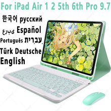 Keyboard Case With Mouse for Apple iPad 9.7 2017 2018 Air 2 6 5th 6th Gen Generation Russian Spanish English Korean Keyboard
