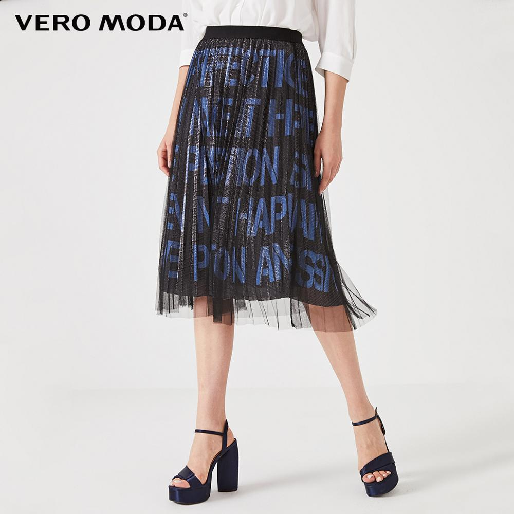 Vero Moda Women's Elasticized Waist Gauzy Letter Print Two-tiered Skirt | 31921G510