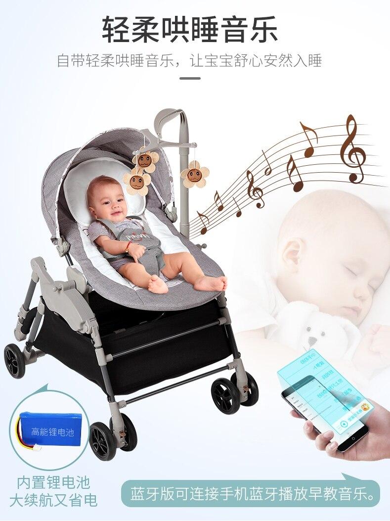 Baby Electric Rocking Chair Lounge Artifact Sleeping Comforting Rock