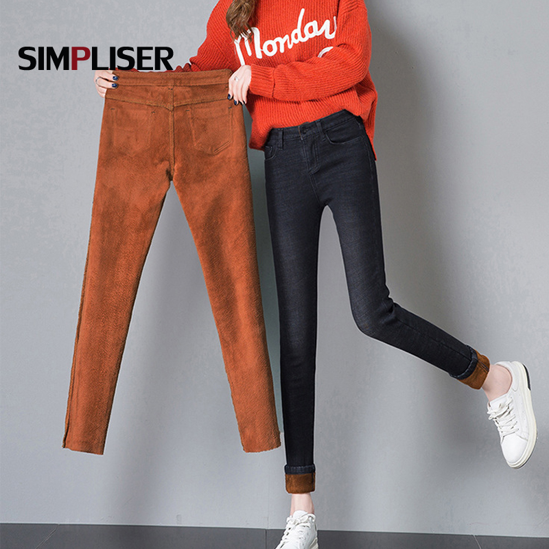 Jeans   Female Winter 2019 Thick Fleece Pants Women Long Denim Blue Trousers Ladies Fashion Warm   Jeans   Pencil Pants Skinny Legging