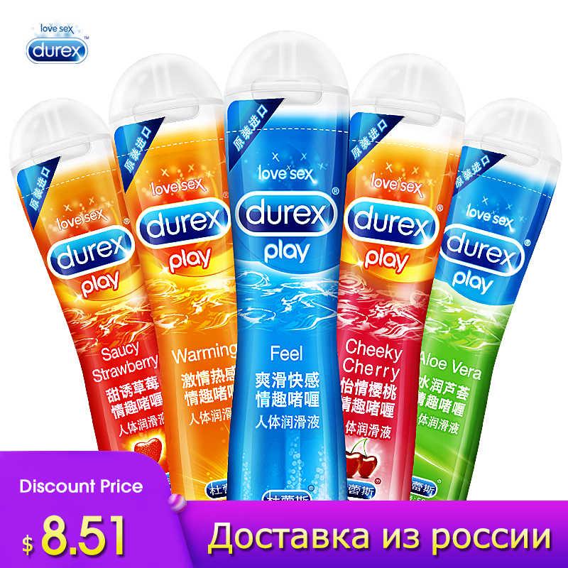 massaggio del pene con lubrificante