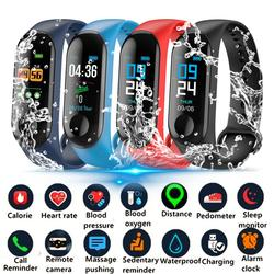 Smart Men's Watch Multicolor Pedometer Heart Rate Blood Pressure Monitor Sports Casual Fashion Bracelet Touch screen Wrist Watch