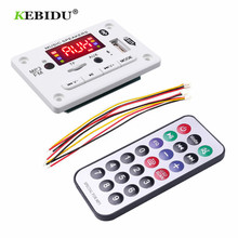 Hot Sale 5V 12V MP3 Player Decoder Board Audio Module Support USB TF FM Radio Wireless Bluetooth with Display For Car