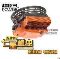 PCCooler Coccinella Septempunctata Q100 Smart Edition Computer Fan 1155 amd cpu Fan CPU Radiator