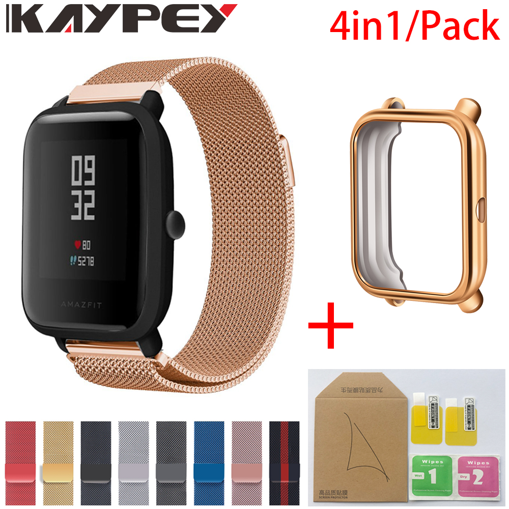 4in1 Smartwatch Accessories For Xiaomi Huami Amazfit Bip Strap Stainless Steel Bracelet Magnet With Plating Case Protector Film