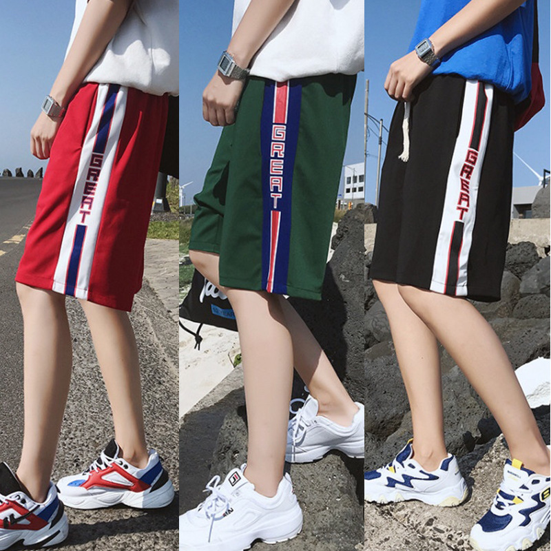 Summer Thin Section Casual Shorts Men Korean-style Loose-Fit Students Shorts Teenager Sports Shorts