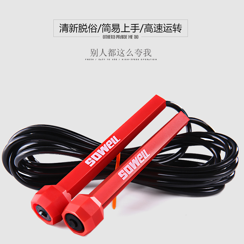 Adult Training Sports Jump Rope Fitness Equipment Students The Academic Test For The Junior High School Students Only Children A
