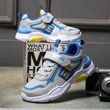 Новые осенние детские кроссовки Модные Повседневные Дышащие